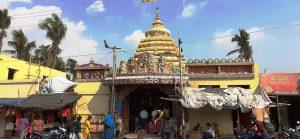 Bata Mangala temple