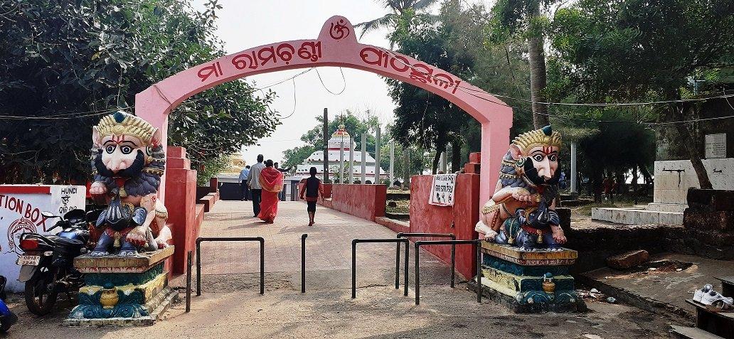 Ramchandi Temple