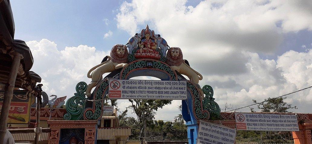 Shri Lokanatha temple puri