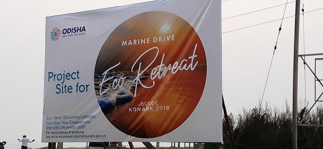Marine Drive Eco Retreat