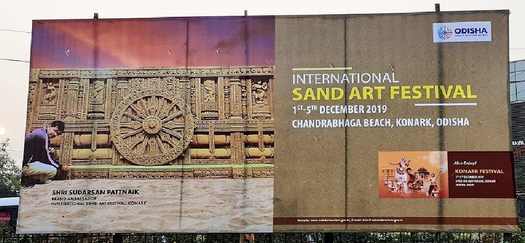 International Sand Art Festival 2019