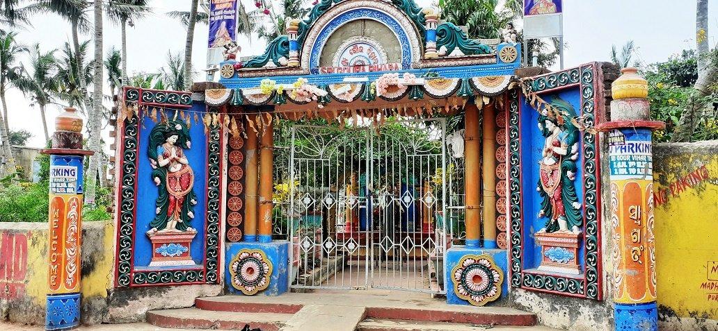 Shri Gour bihar ashram