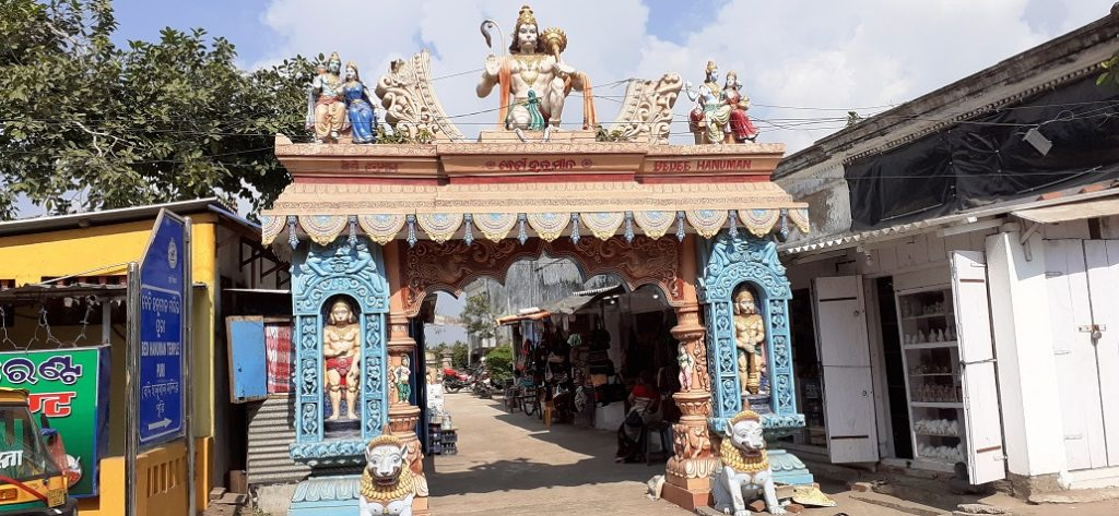 Bedi Hanuman Temple Puri