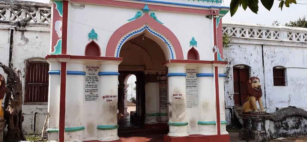 Sonar Gouranga Temple