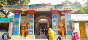 Siruli Mahavir Temple