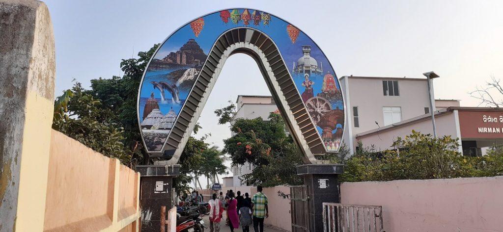 Gandhi Park-guidetopuri.com